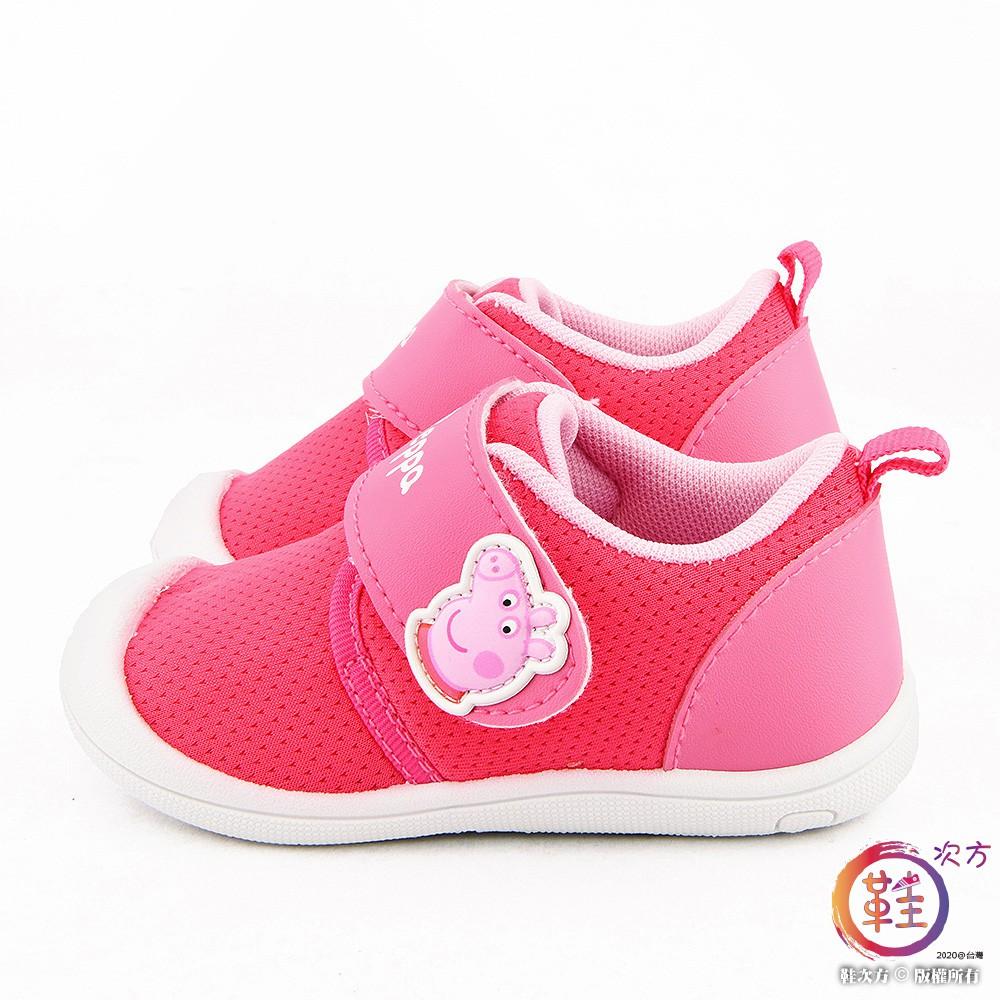 鞋次方 佩佩豬 喬治豬 素面款透氣 寶寶鞋 PG8519