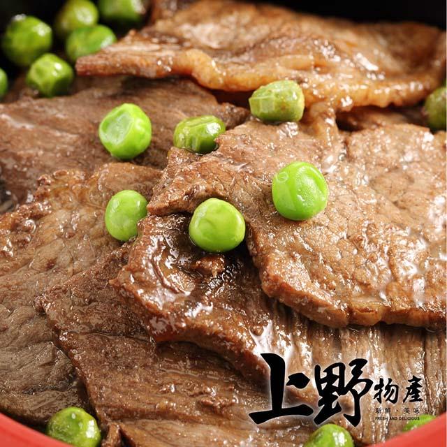 【上野物產】澳牛和牛肩胛沙朗牛排 (200g土10%/片) x1片
