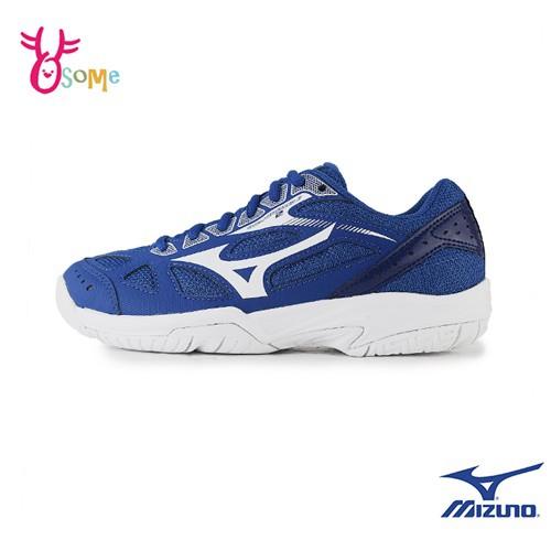 Mizuno羽排球鞋 美津濃童鞋 兒童 女款 CYCLONE SPEED 2 室內運動鞋 美津濃排球鞋 I9226藍色