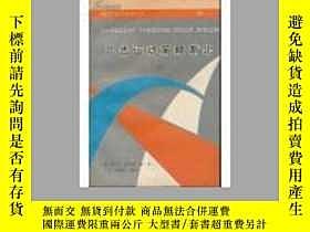 二手書博民逛書店現代廣告學名著叢書罕見廣告運動策略新論 全二冊Y25717 美