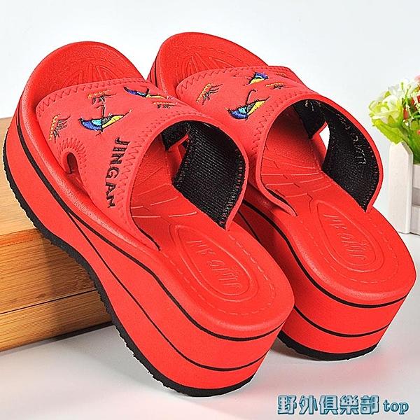 厚底拖鞋 夏季涼拖鞋女厚底高跟坡跟防滑居家室內外穿泡沫底浴室沙灘拖鞋秋 快速出貨