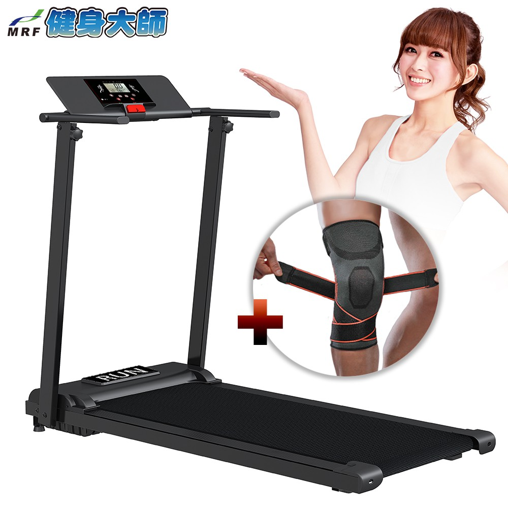 健身大師- Z-Coupe型收折電動跑步機安心超值組