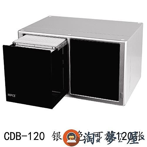 CD收納盒輕觸式創意大容量120碟片光盤架CD盒CD收納箱【淘夢屋】