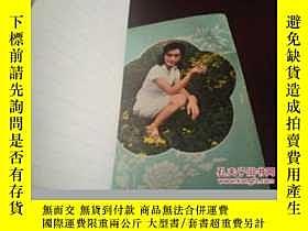 二手書博民逛書店塑殼筆記本《電影日記》未使用罕見DWY205811 北京制本廠