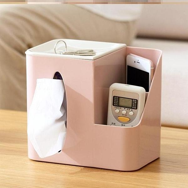 手紙盒辦公室會議室簡約辦公桌捲紙筒衛生紙紙巾盒創意紙巾盒 【年終盛惠】