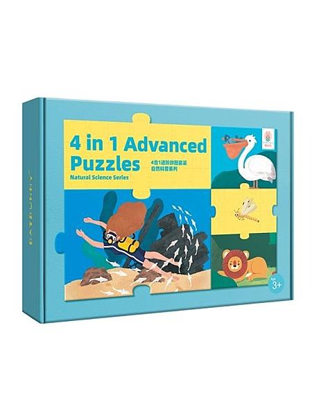 拼圖 Batbunny拼圖兒童益智早教小孩玩具男孩女孩寶寶兩三2-3-6歲以上 夢藝