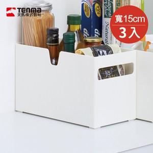 【日本天馬】廚房系列平口式櫥櫃抽屜用ABS收納籃-寬15CM-3入單一規格