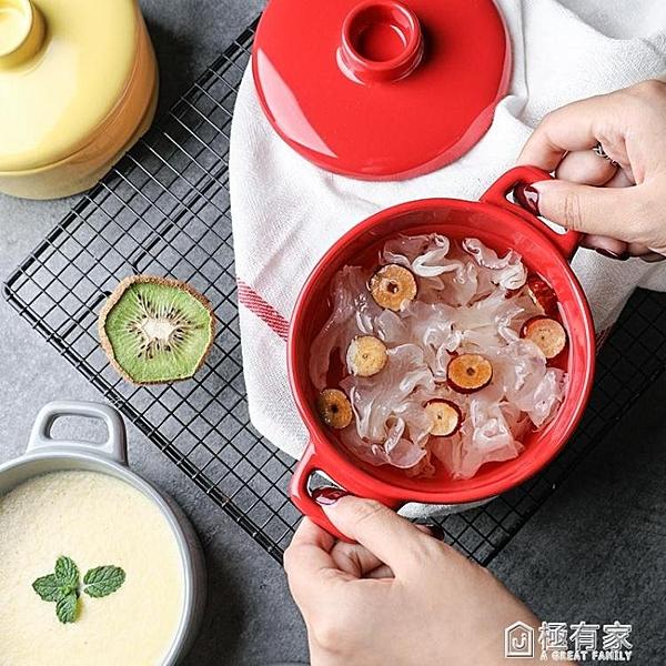 舍里寶寶蒸蛋碗湯輔食陶瓷耐高溫燉盅甜品烤碗雞蛋羹家用雙耳帶蓋 全館鉅惠