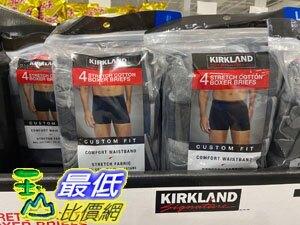 [COSCO代購] C7700017 KIRKLAND SIGNATURE BRIEF 科克蘭男彈性平口褲四入亞洲尺寸:L