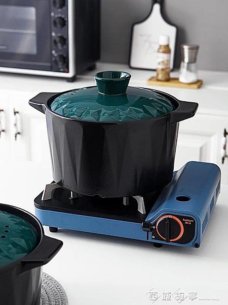 砂鍋 砂鍋煲湯家用燃氣煤氣灶專用耐高溫陶瓷大小號容量燉鍋沙鍋湯鍋 西城故事