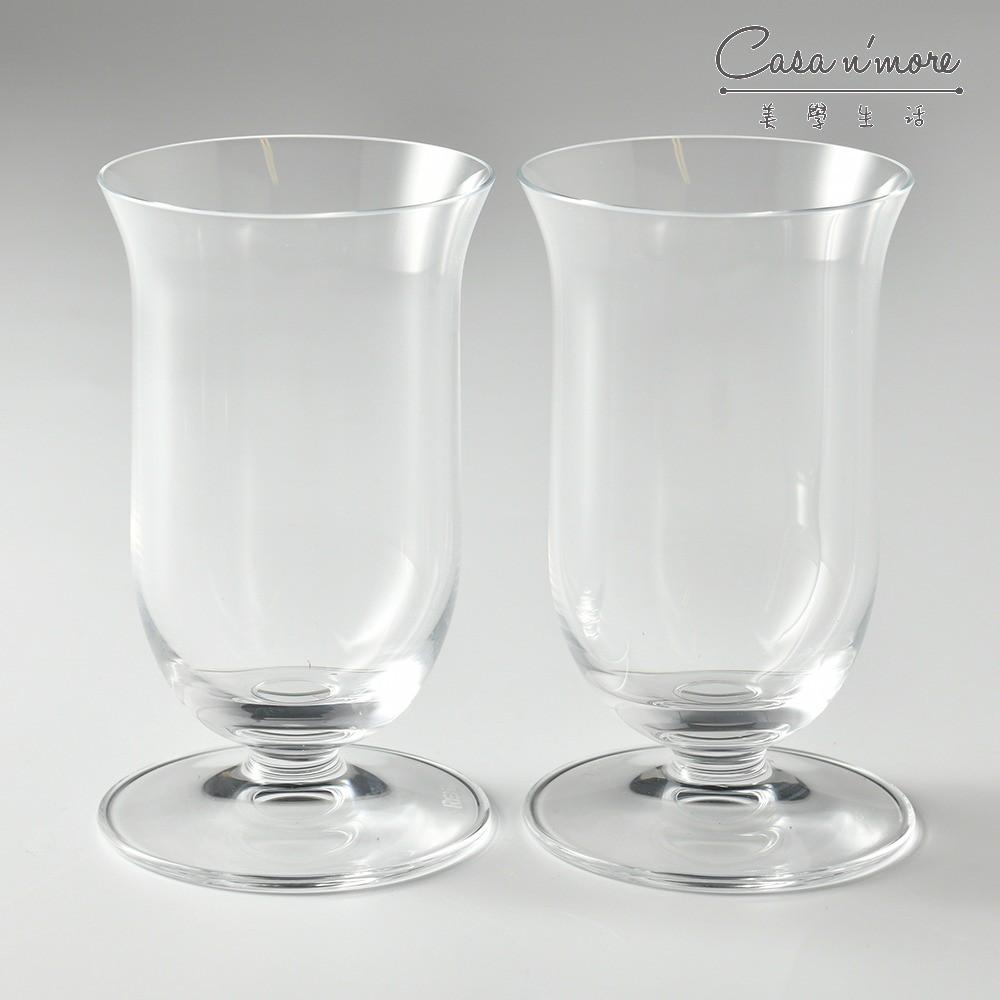 Riedel Vinum系列 Whisky 威士忌酒杯 2入 酒杯 水晶杯