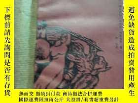 二手書博民逛書店罕見族長的沒落(1985年一版一印)Y23354 哥倫比亞.加夫