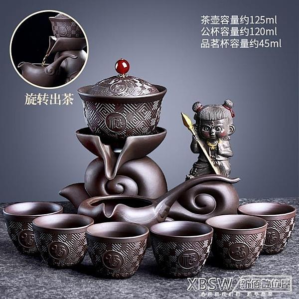 茶具紫砂茶具套裝家用簡約半全自動石磨功夫茶杯茶葉罐泡茶壺CY『新佰數位屋』