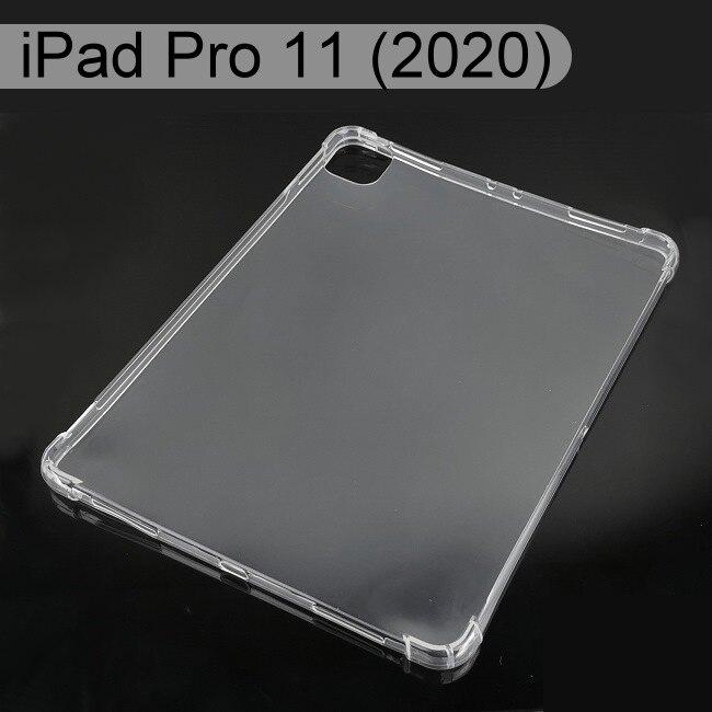四角強化透明防摔殼 Apple iPad Pro 11 (2020) 平板