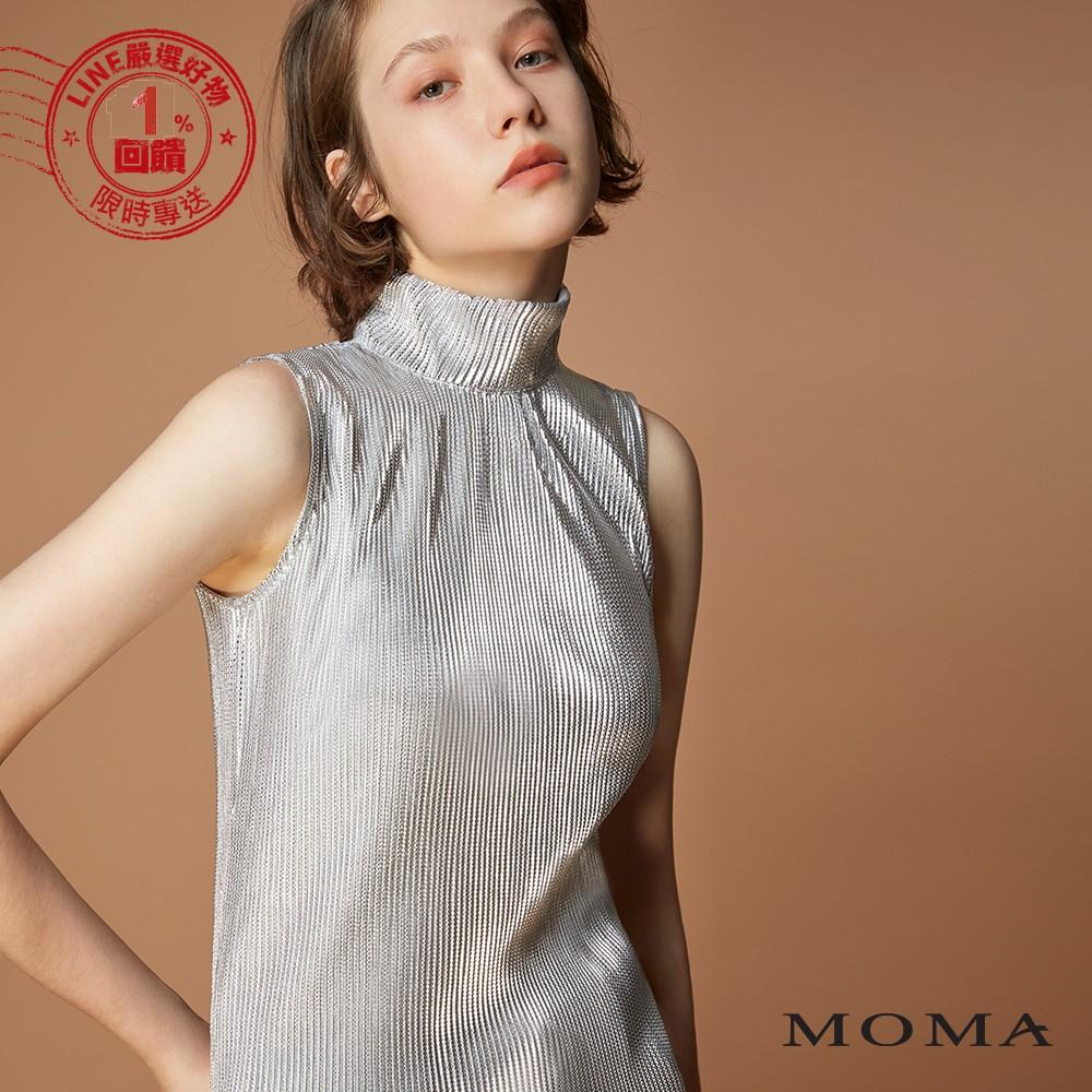 MOMA(92M014)細壓褶銀蔥背心
