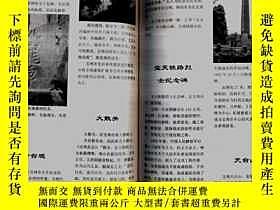 二手書博民逛書店罕見遊遍陝西Y14057 李斌 陝西旅遊出版社 出版2001