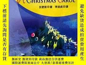 二手書博民逛書店罕見珍藏文庫-聖誕頌歌Y188953 狄更斯 方向 ISBN:9