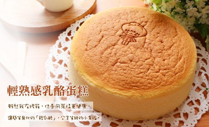 無麥麩 原味輕熟米蛋糕2入組