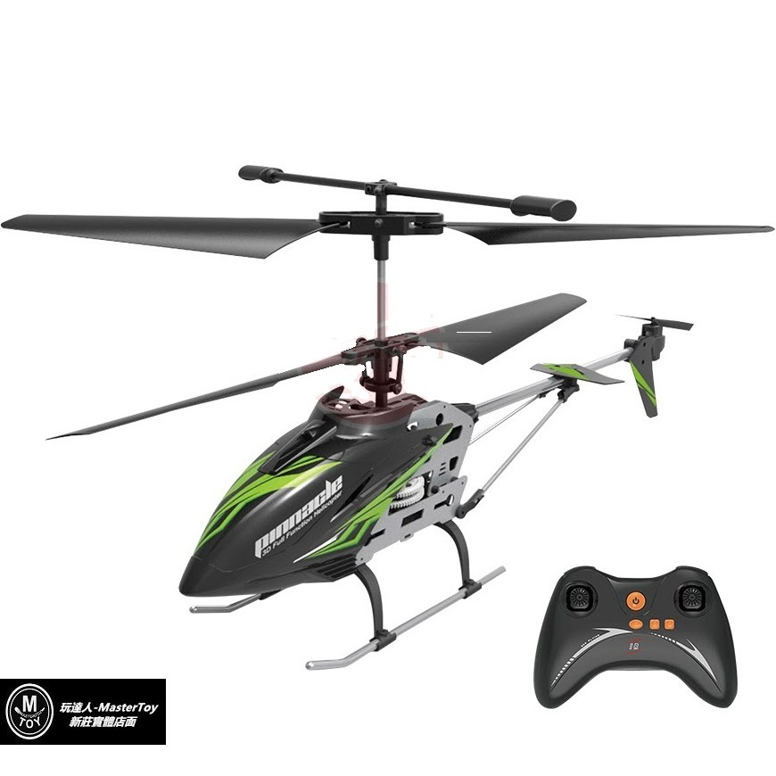 2.4G 遙控 直升機 定高 M86H 公司貨 x 玩達人