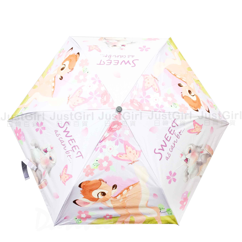 手動三折傘 迪士尼 奇奇蒂蒂 小飛象 小鹿斑比 摺疊雨傘 正版授權