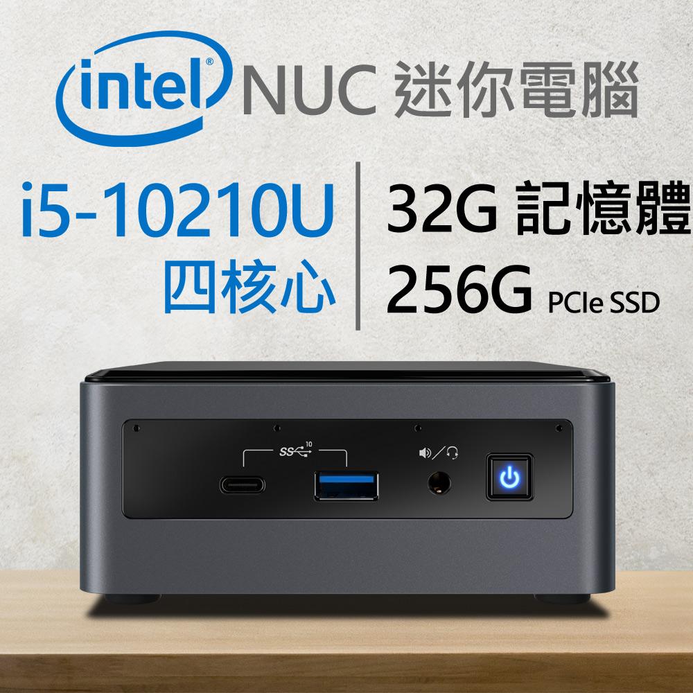Intel 小型系列【mini山豬I】i5-10210U四核 迷你電腦(32G/256G SSD)《NUC10i5FNH》