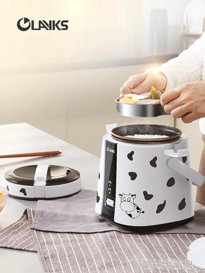 電飯煲1人-2人迷你學生宿舍家用小電飯煮鍋3人-4人