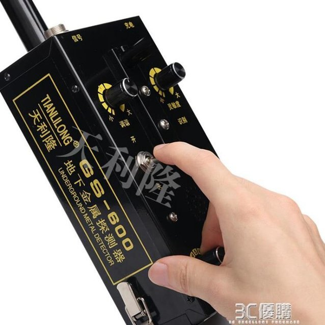 GS600地下金屬探測儀器地下金屬探測器尋寶探金銀器10黃金儀器 HM 秋冬新品特惠