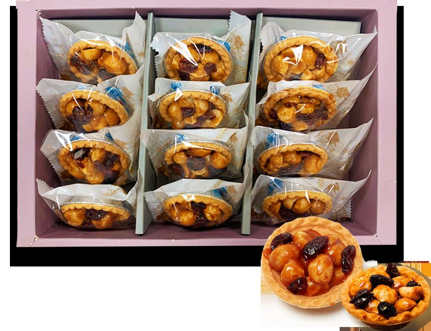 【湘禾烘焙】夏威夷豆塔(6入/12入)豆塔禮盒【現烤現做|快速出貨】