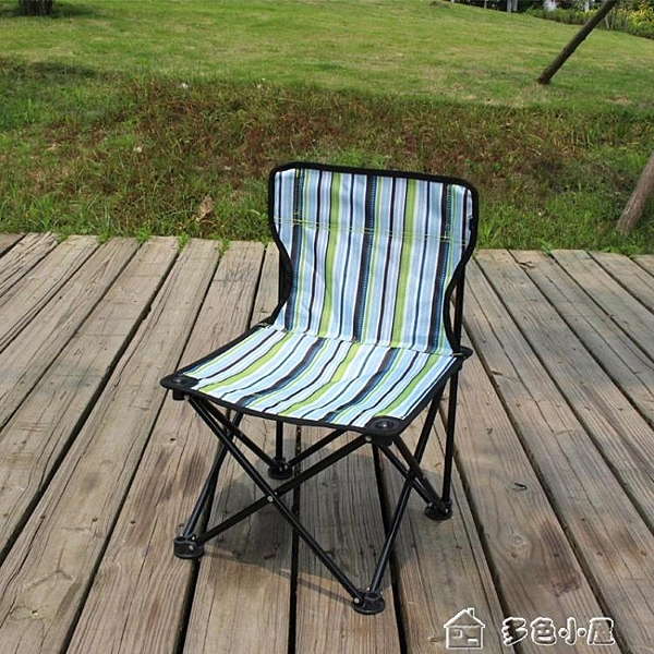 折疊椅戶外折疊椅便攜式靠背椅釣魚椅寫生座椅休閒露營輕便椅沙灘座椅凳 多色小屋YXS