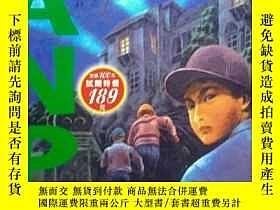 二手書博民逛書店罕見少年偵探團Y188953 江戶川亂步 品冠文化 ISBN:9