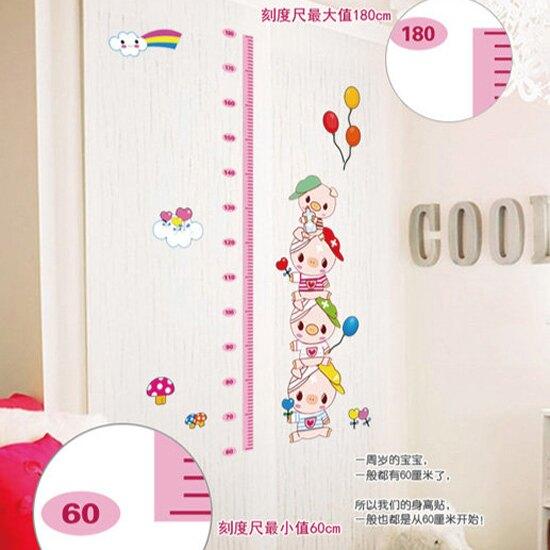 Loxin 創意無痕壁貼 粉紅豬身高尺【BF0885】DIY組合壁貼/壁紙/牆貼/背景貼