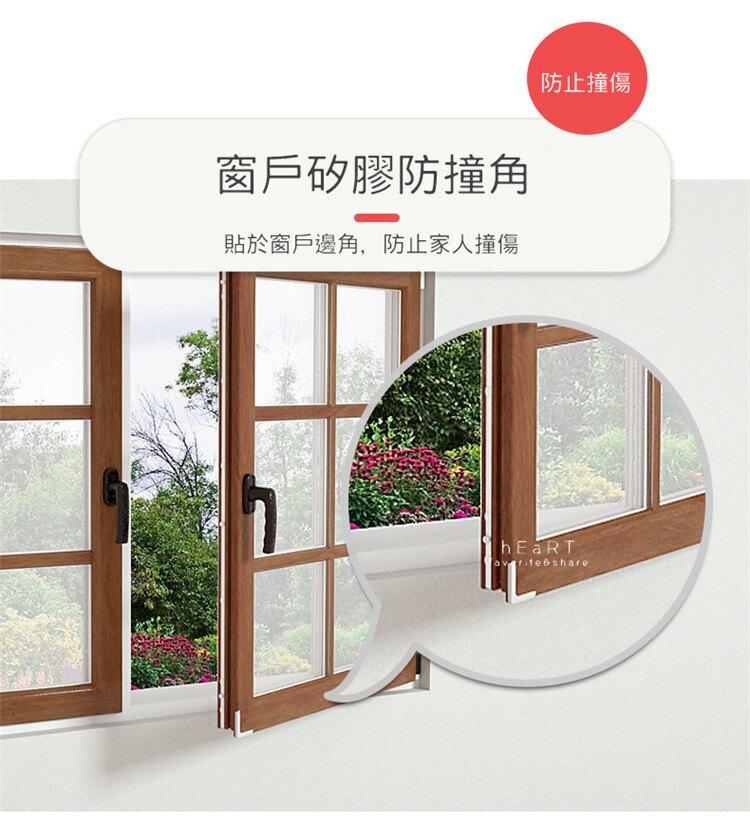 窗戶邊框矽膠防撞角 大號4入組 防撞墊 桌角保護墊