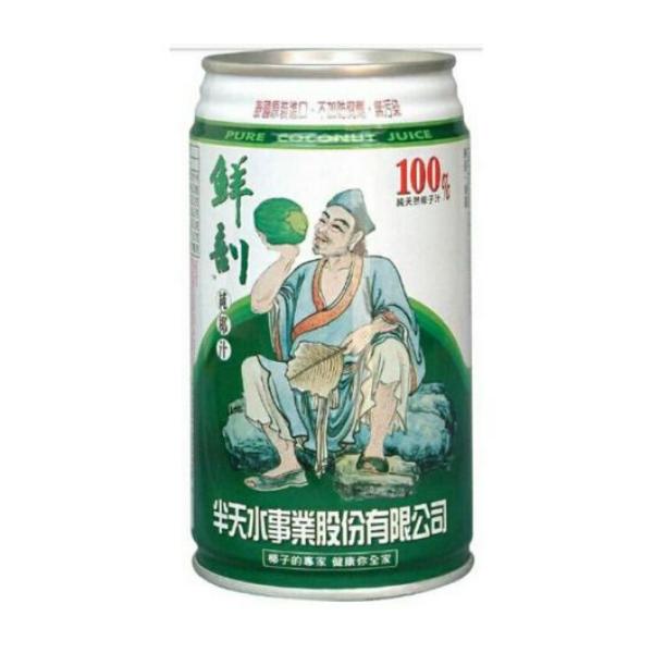 半天水鮮剖100%椰子汁 350ml x 24瓶免運費  椰子汁 椰子水 水果汁 半天水 鮮剖 餐廳 酒吧 小吃 餐廳  (HS嚴選)