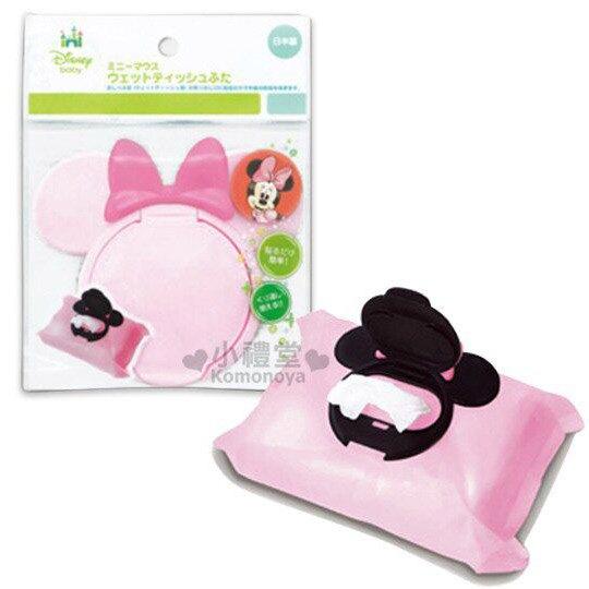小禮堂 迪士尼 米妮 日製 大臉造型塑膠濕紙巾蓋 濕巾盒蓋 濕巾蓋 (粉)