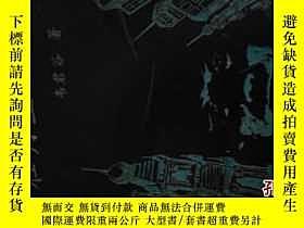 二手書博民逛書店罕見杜月笙全傳:第三冊Y227505 韋君谷 四川省社會科學院
