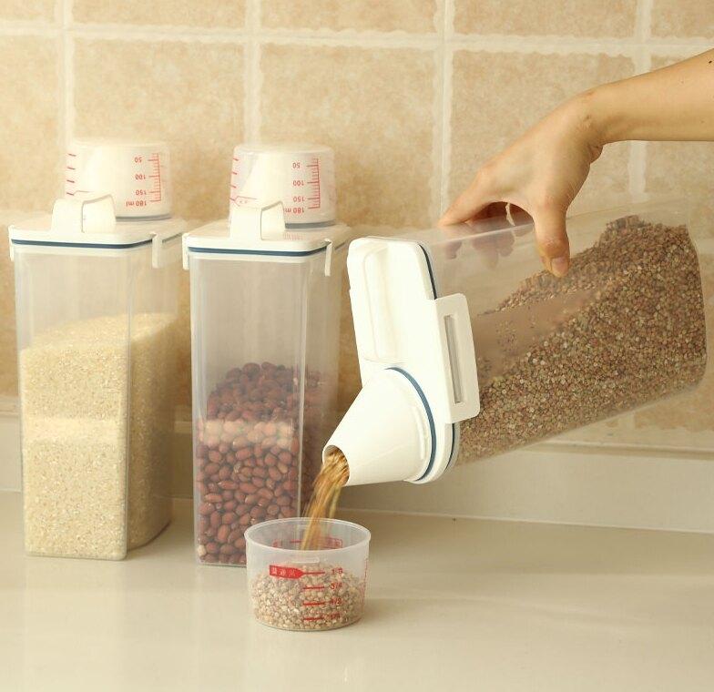 【防潮防蟲儲存罐】2KG米桶 OLD29 冰箱 手提有蓋 帶量杯 儲存罐 五穀雜糧手提塑膠桶 手提收納箱026劉