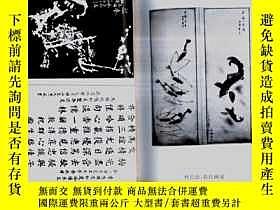 二手書博民逛書店罕見壽Y14057 魏鵬愴 古田詩社 出版1999