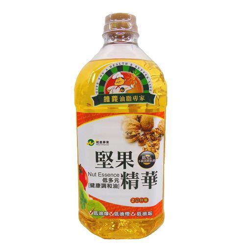 維義堅果精華低多元健康調和油2L【愛買】