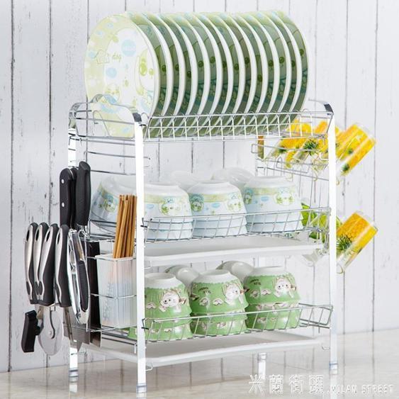 三層碗架瀝水架置晾放碗碟架子盤子餐具碗筷收納盒廚房置物架用品YDL