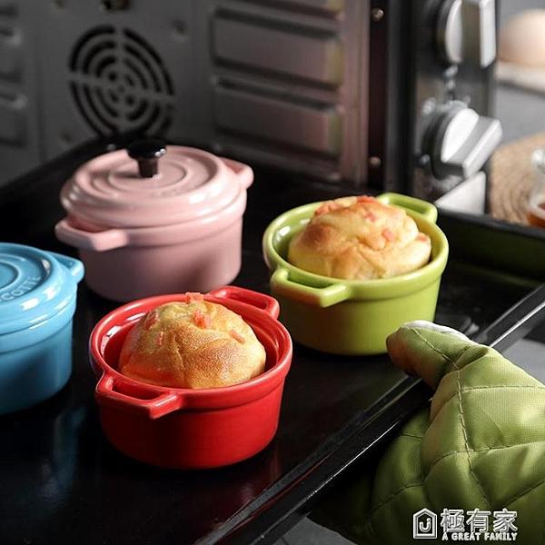 雙耳陶瓷烤碗帶蓋子帶手柄烘烤箱碗甜品碗豆漿牛奶碗燕窩燉盅器皿 全館鉅惠
