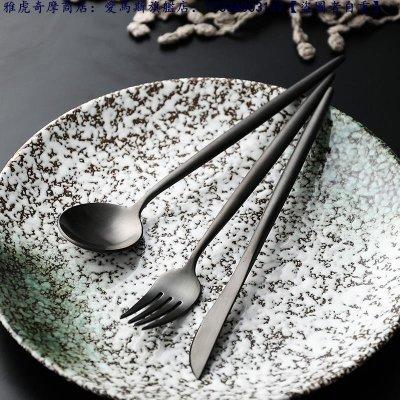【AMAS】-歐式高檔黑色304不銹鋼刀叉勺子套裝 西餐牛扒餐具啞光拉絲
