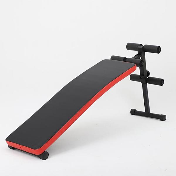 仰臥起坐板仰臥起坐健身器材家用運動輔助器鍛煉多功能健腹肌板仰臥板【新年特惠】