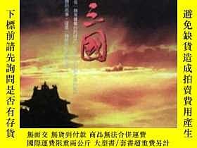 二手書博民逛書店罕見品三國Y188953 易中天 三聯書店(香港)有限公司 IS