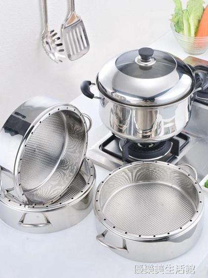 實心原味蒸鍋 家用蒸飯鍋不銹鋼加厚節能蒸鍋不串味3層無孔煮飯鍋