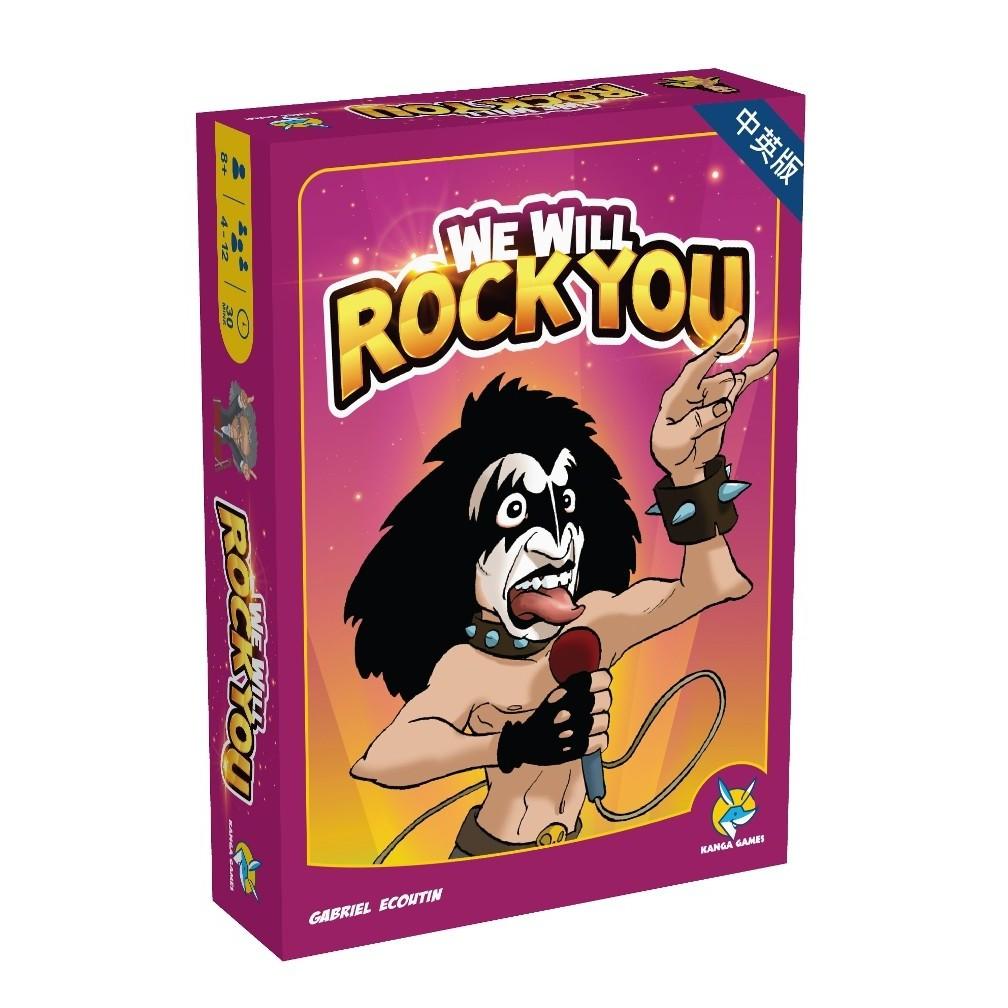 搖滾節奏15周年紀念版 中英版 We Will Rock You 桌遊 桌上遊戲【卡牌屋】