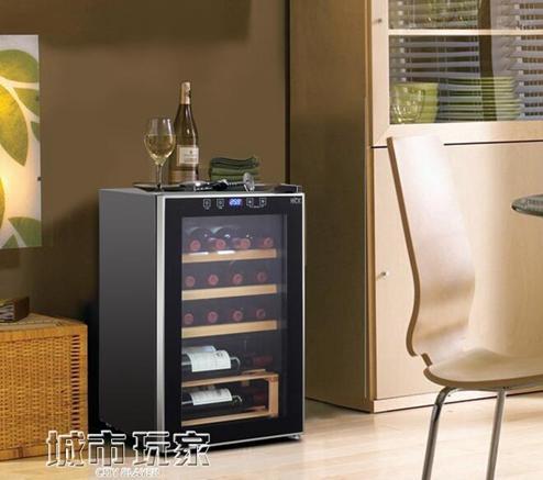 紅酒櫃 HCK哈士奇 SC-70RDA電子溫控紅酒柜家用紅酒柜冰吧紅酒柜小紅酒柜    夏洛特居家名品