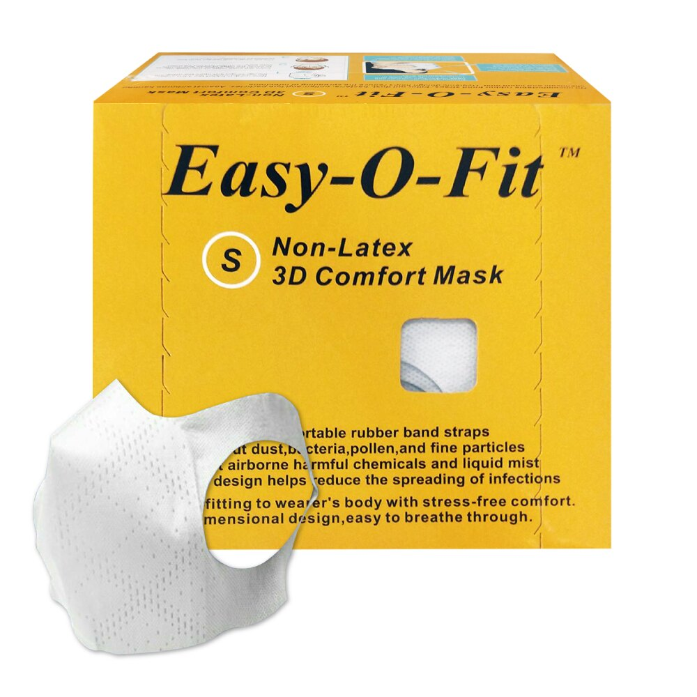 超服貼3D立體口罩(S號7-9cm)(兒童用)80片(台灣製造 細菌過濾BFE平均高達95%) 專品藥局【2015695】