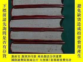 二手書博民逛書店世界列國志(全5冊)綢布面精裝罕見作者鈐印籤贈本Y22687 劉