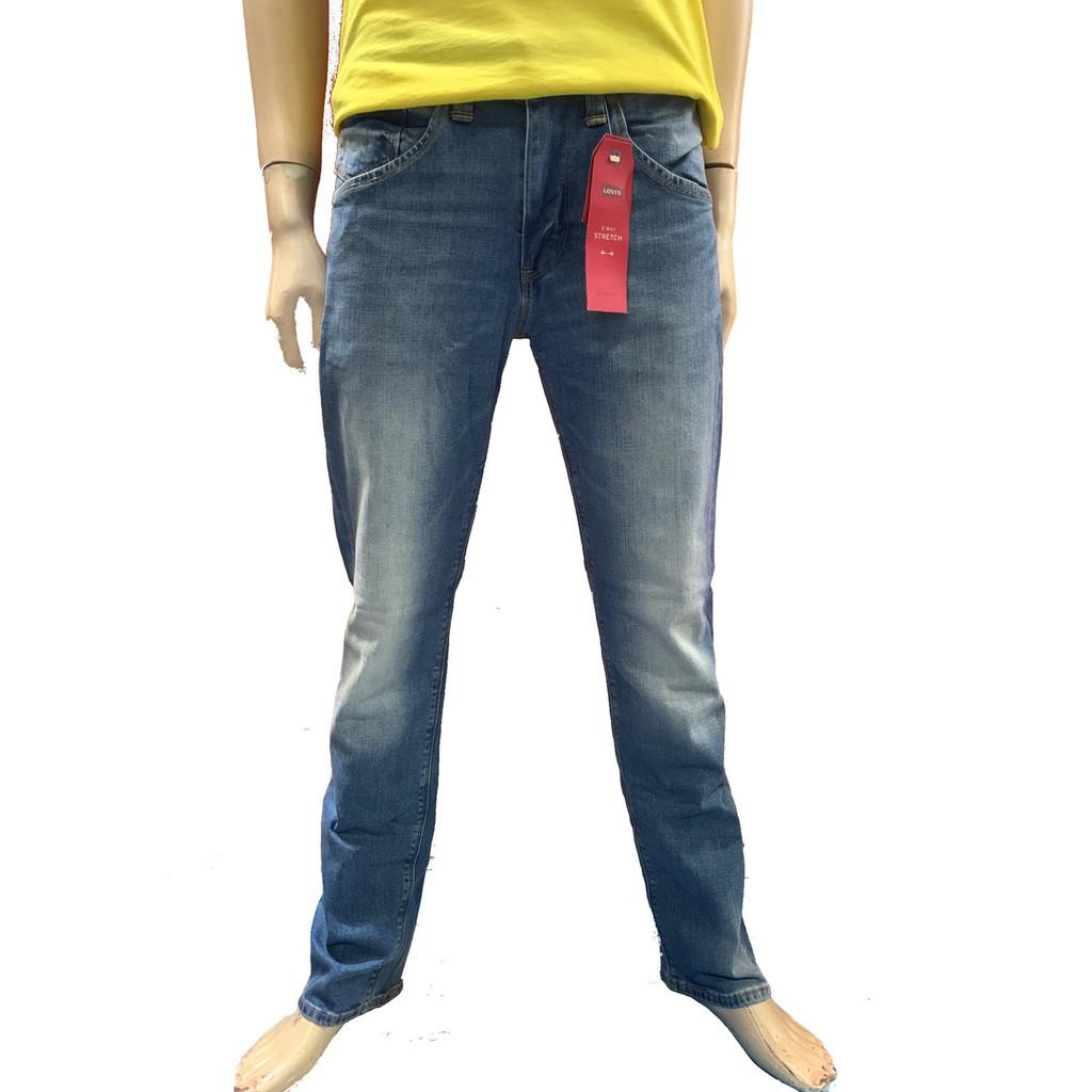 Levi's 511™男生牛仔長褲/低腰修身窄管/丹寧牛仔/牛仔褲/休閒長褲/工作褲LEVIS-328800002