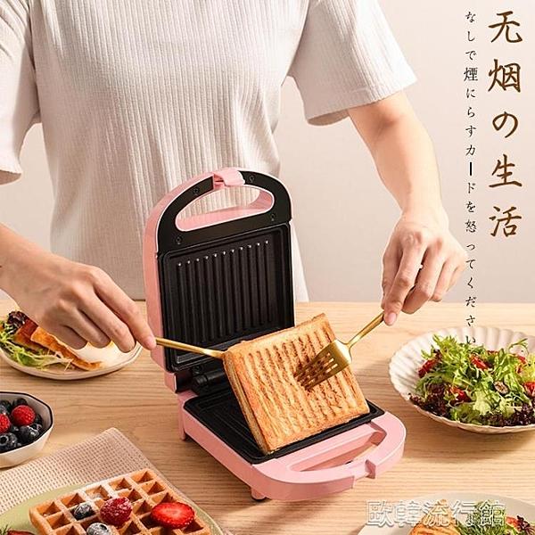 三明治機早餐機家用輕食機華夫餅機多功能加熱吐司壓烤麵包機 新年禮物